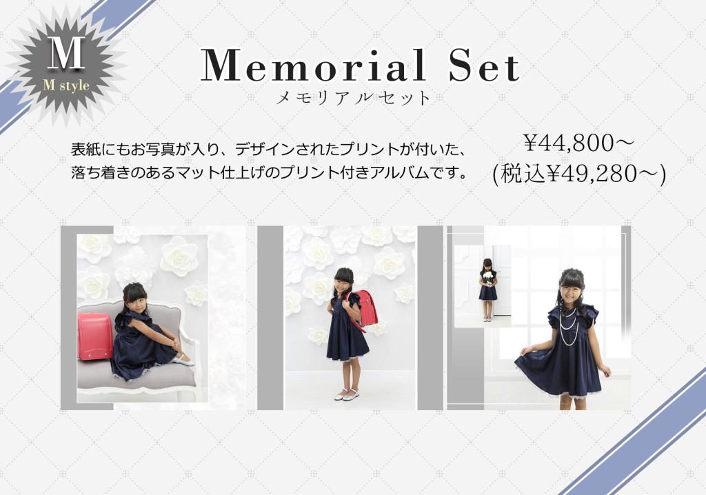 2021_memorial_kids