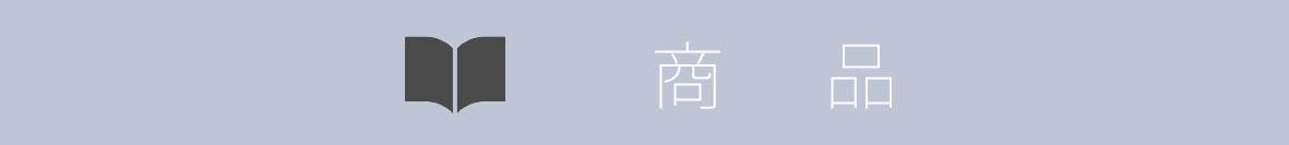 banner_new_syouhinn