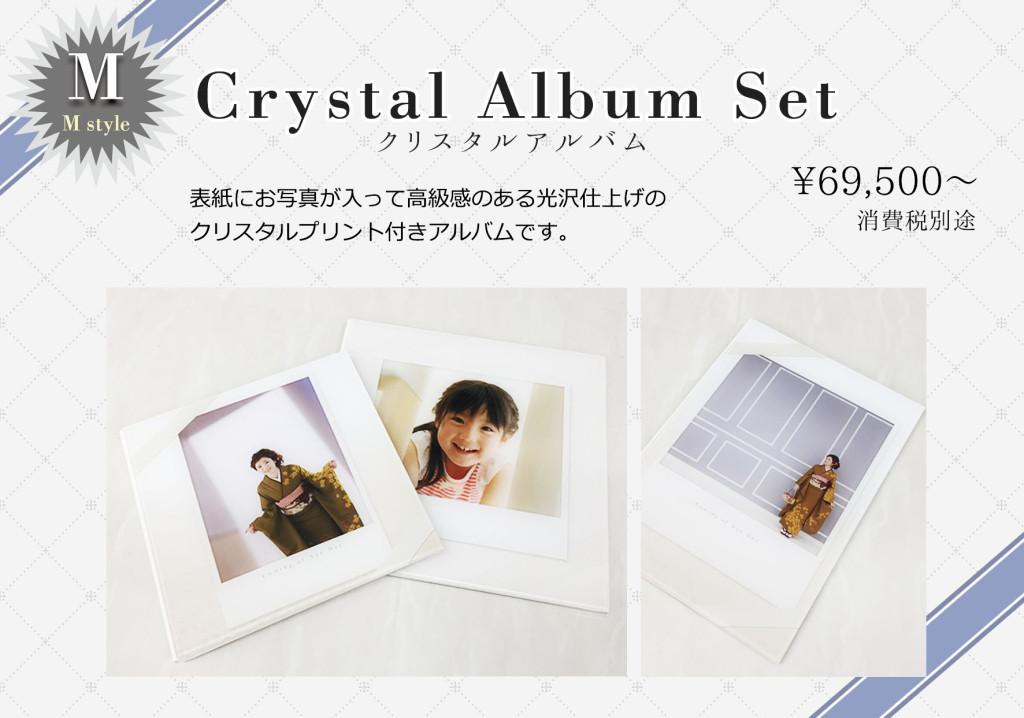 crystalnew6