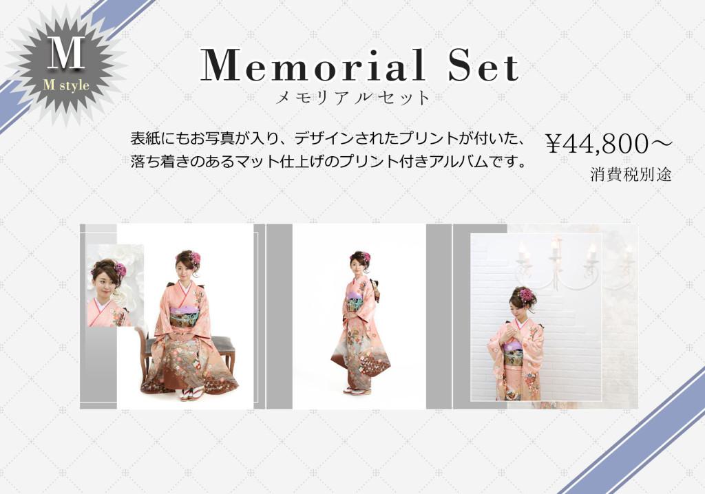 memorial_20