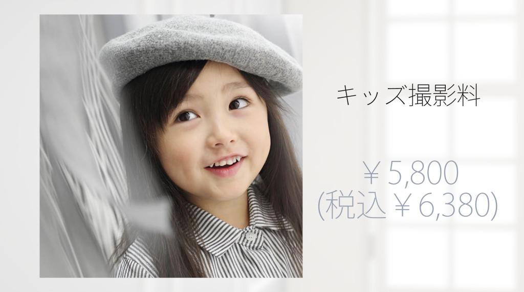 ryoukin2021_kids