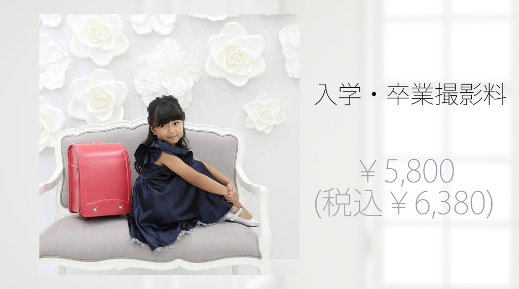 ryoukin2021_school