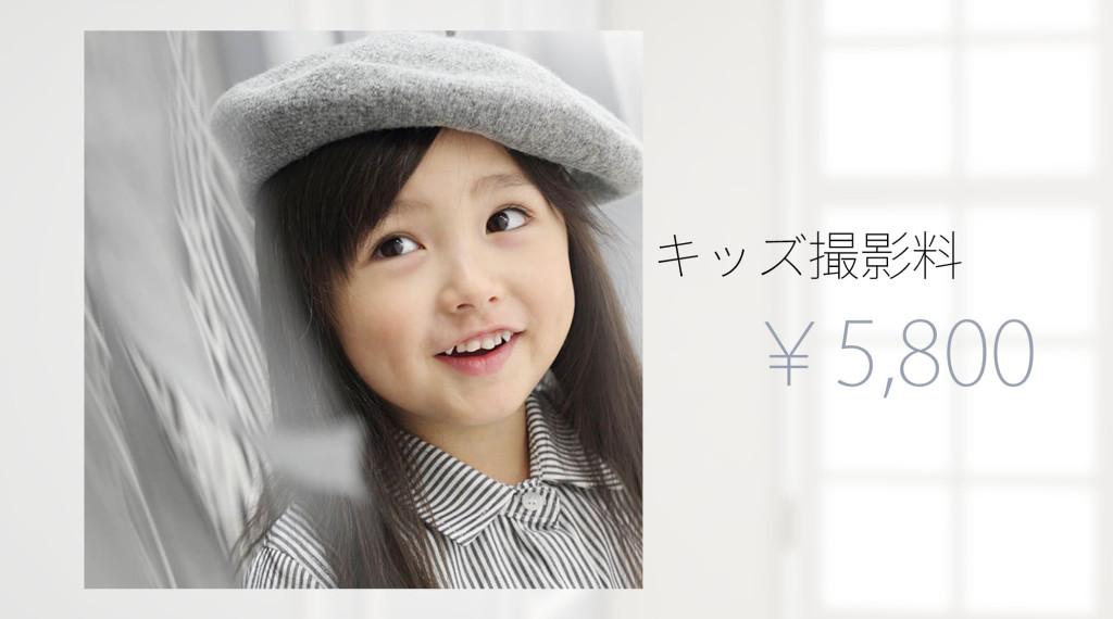 ryoukin_kids2